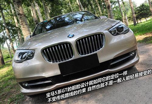 上百万才买得起 实拍2010款宝马5系GT
