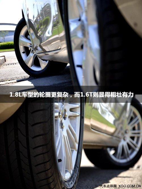 手动劲取版最值 英朗GT全系车购买推荐