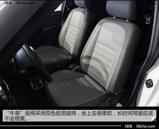 陕西通家4款纯电物流车亮相 产品系列化