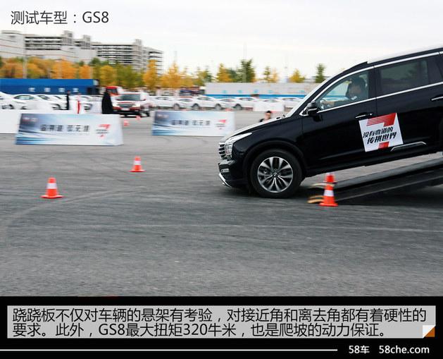 兼顾公路和越野 广汽传祺SUV场地体验