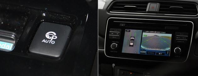 日产新一代LEAF聆风试驾 油门真能当刹车