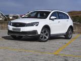 吉利S1将于广州车展上市 全新紧凑型SUV