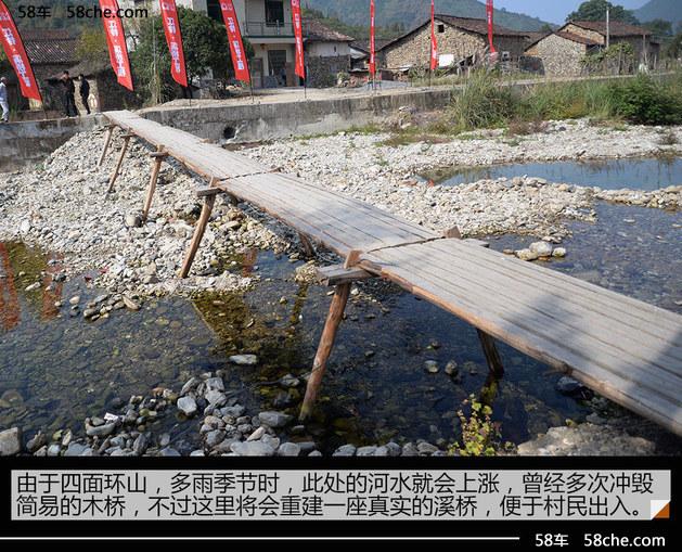 便民桥搭建 江铃·溪桥奠基仪式圆满落成
