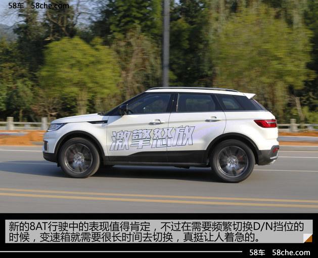陆风X7劲越试驾 外形/行驶品质得到提升