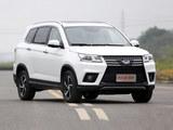北汽幻速S7将广州车展上市 7款配置车型