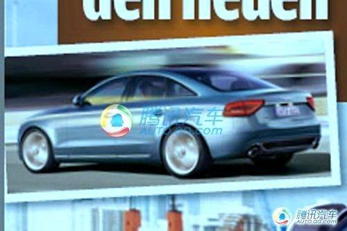 采用全铝结构 新一代奥迪A6效果图曝光
