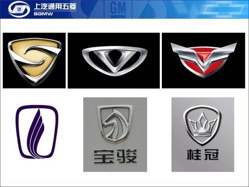 至少六套方案 五菱自主车品牌标识曝光