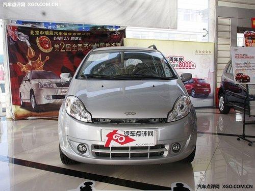 降低入门售价 奇瑞A1增1.0L小排量车型