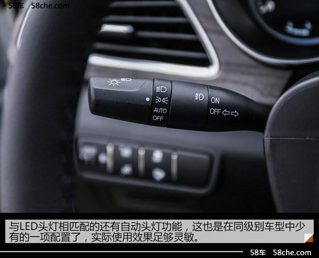 新宝骏730 DCT自动挡试驾 精致感再提升