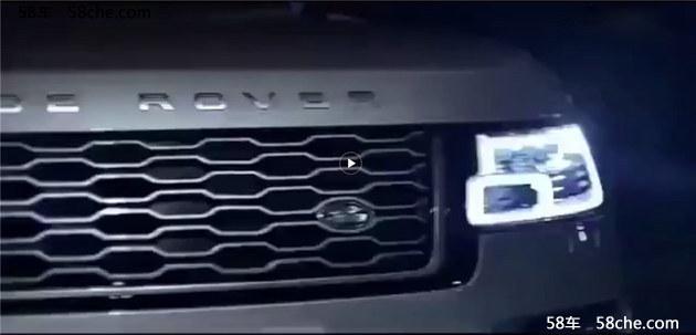 捷豹路虎广州车展阵容 多款新车型亮相