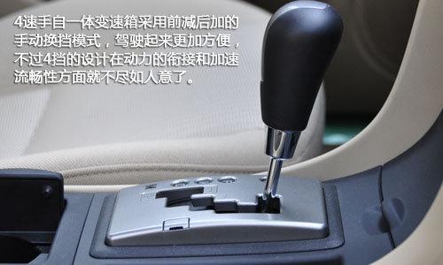 经典的延续!测试2010款马自达3 1.6AT
