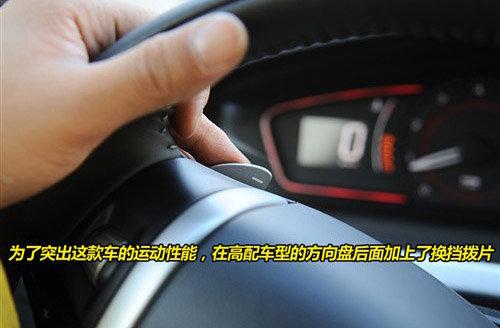 更多安全保障 ESP+6气囊家用轿车推荐