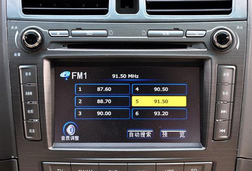 F3的再次升级版 比亚迪L3到店实拍图解