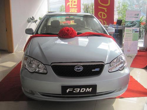 增配不加价 比亚迪F3DM低碳版推豪华型