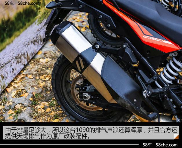 """试KTM 1090/1290 ADV 科技""""缰绳""""的烈马"""