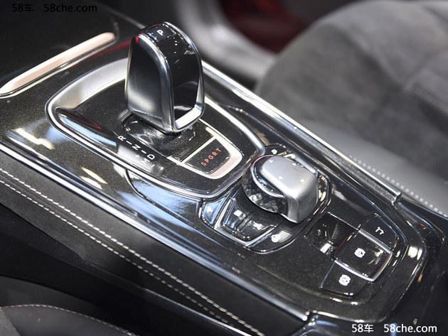 奇瑞EXEED将广州车展发布 全新产品系列
