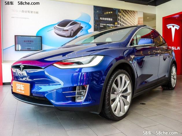 广州车展 MODEL X/S正式亮相新国标接口