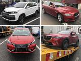 2017广州车展探馆汇总 29款新车抢先看