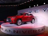 WEY品牌周年庆 2018推4款新车/销量25万