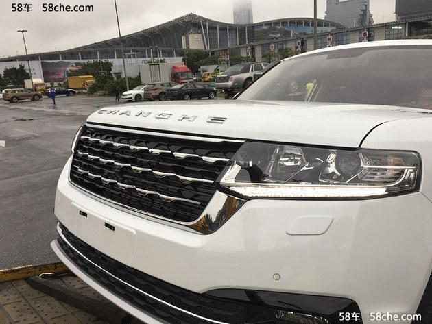 2017广州车展探馆 昌河Q7实车抢先曝光