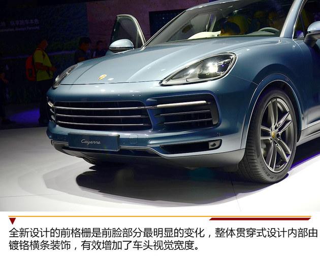 2017广州车展 保时捷新一代Cayenne卡宴