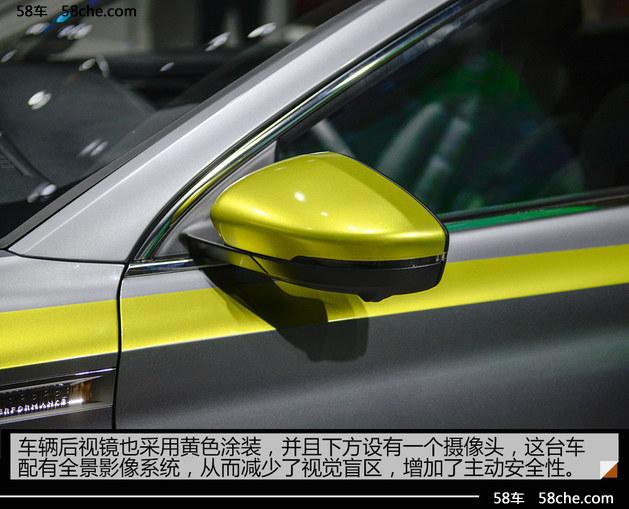 2017广州车展 名爵6插电混动版车型实拍
