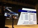 江淮瑞风S7运动版上市 售9.98-16.58万元