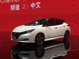 2017广州车展 全新日产聆风电动车亮相