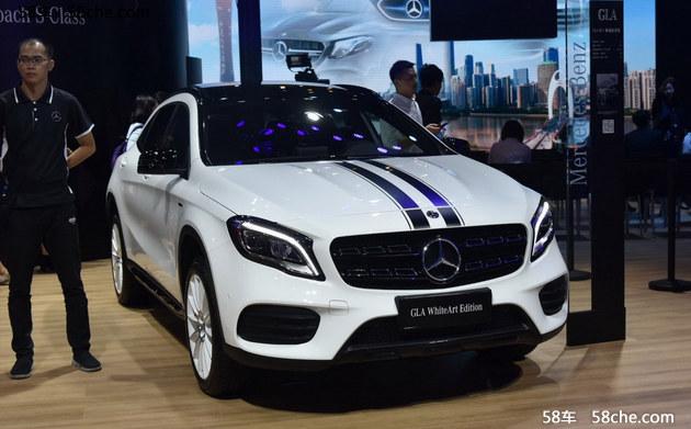 2017广州车展 梅赛德斯-奔驰GLA极地版