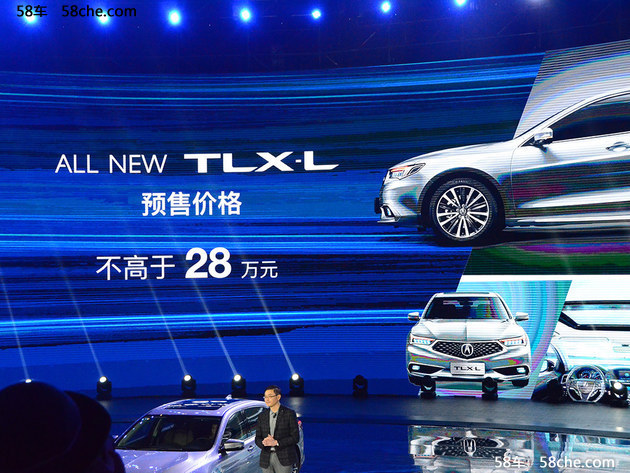 中级豪华车新贵 广汽AcuraTLX-L亮点