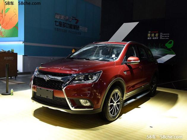 2017广州车展 北汽2018款幻速S6正式亮相
