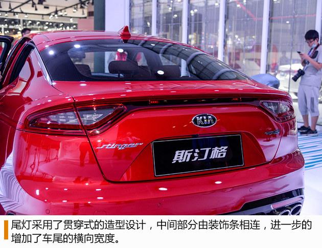 2017广州车展实拍解析 进口起亚斯汀格
