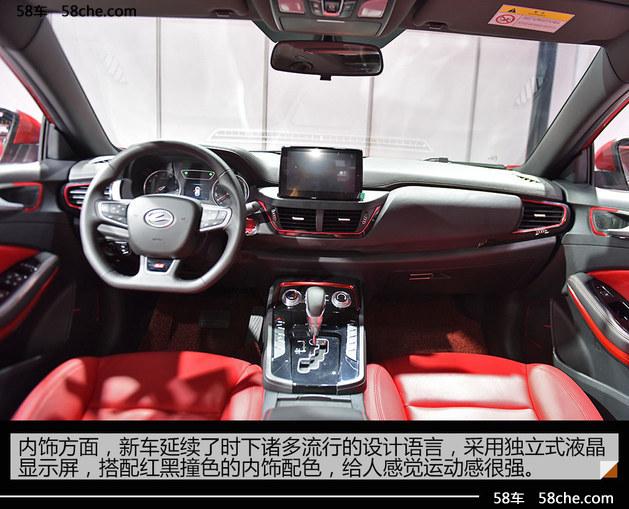 2017广州车展实拍 陆风全新SUV逍遥解析