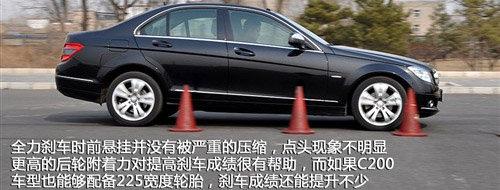 优惠至少2万元 6款大幅优惠中型车推荐
