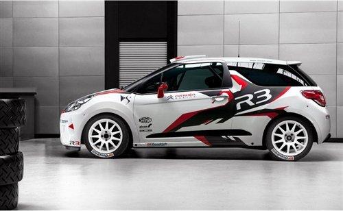 性能非常出色 雪铁龙发布DS3 R3赛车!