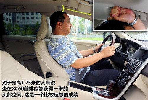 档次略低三驾马车 4款中高端SUV推荐