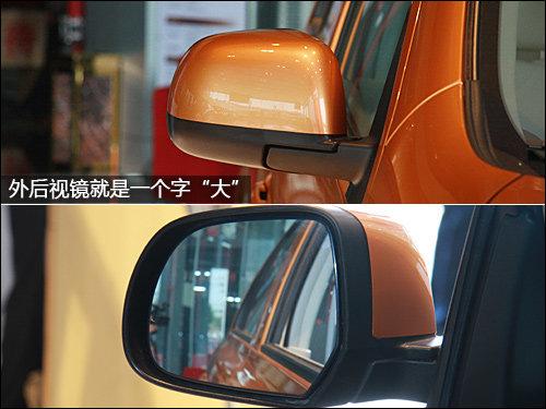 精品小车优选:东风日产玛驰进店实拍