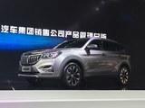 2017广州车展 华晨中华V6车型首发亮相