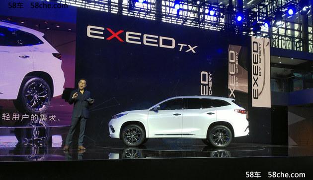 2017广州车展 奇瑞新EXEED TX国内首发