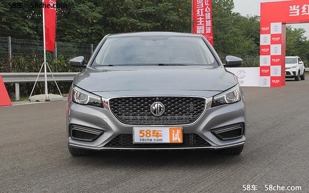 2017广州车展 名爵6高性能版本首发亮相