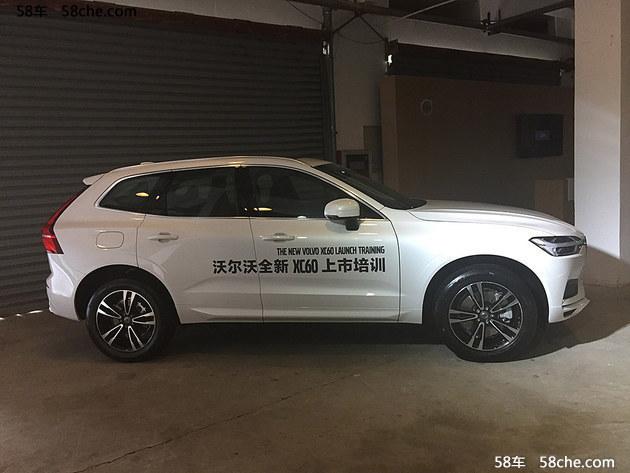 2017广州车展 国产全新XC60预售38万起