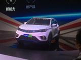 2017广州车展 东南DX3 EV国内首发亮相