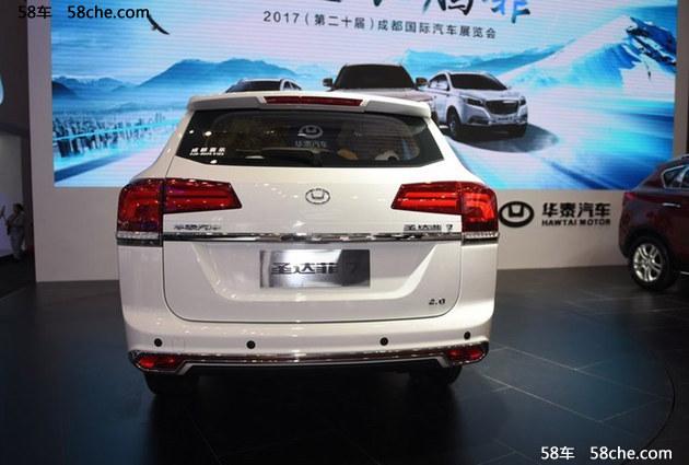 2017广州车展 圣达菲7售价15.98万元起