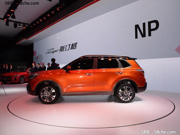 2017广州车展 起亚紧凑型SUV NP正式亮相