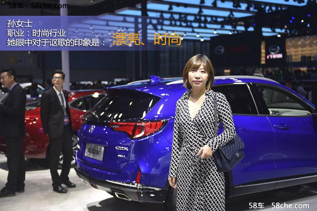 品味不一样的豪华 聊聊他们心中的Acura