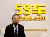 2017广州车展 访陆风汽副总经理潘欣欣