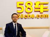 广州车展 访启辰市场部部长助理喻志翔