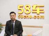 广州车展 专访一汽丰田销售公司兰兆彬