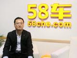 2017广州车展 访奇瑞营销公司副总范星