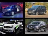 2017广州车展重点MPV汇总 共计8款车型
